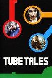 Истории подземки / Tube Tales