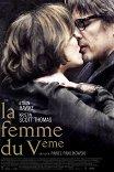 Женщина из Пятого округа / La femme du Vème