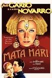 Мата Хари / Mata Hari