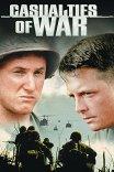 Военные потери / Casualties of War