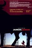 Ветчина, ветчина / Jamon, jamon