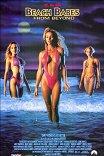 Небесные куколки / Beach Babes from Beyond