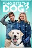 Имущество с хвостом / Who Gets the Dog?