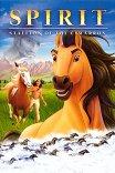 Спирит: Душа прерий / Spirit: Stallion of the Cimarron