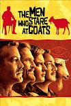 Безумный спецназ / The Men Who Stare at Goats