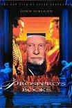 Книги Просперо / Prospero's Books