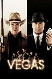 Вегас / Vegas