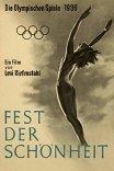 Олимпия. Часть 2: Праздник красоты / Olympia 2. Teil — Fest der Schönheit