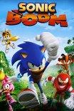 Соник Бум / Sonic Boom