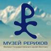 Музей Рерихов. Филиал музея Востока