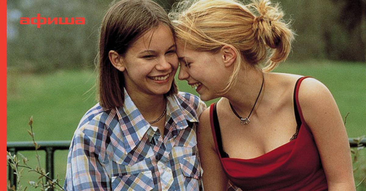 Кинофильмы про лесби любовь