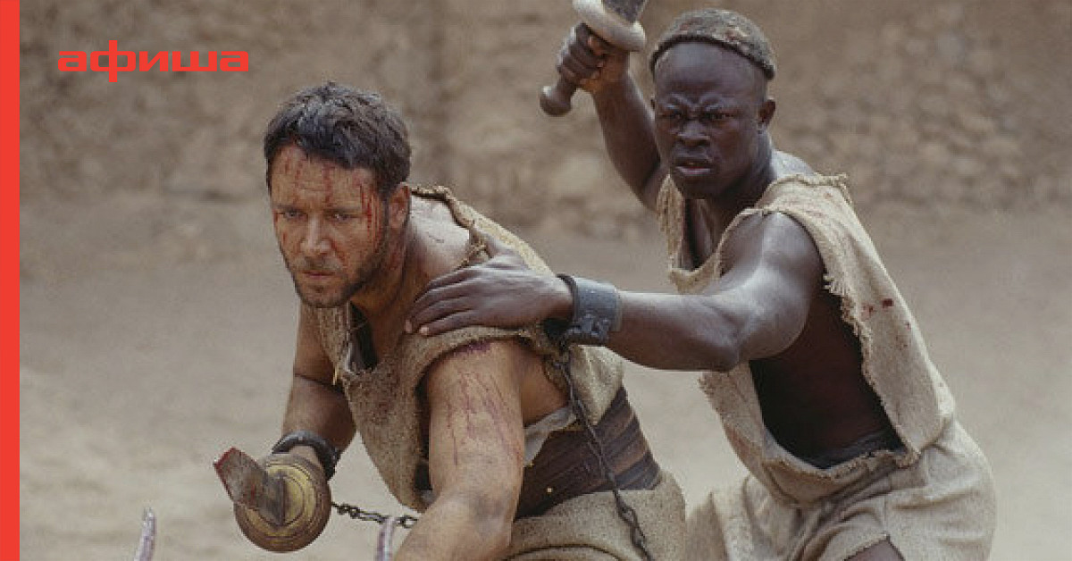 a comparison of the movies gladiator and traffic Arrived at the brand-new local movie theater for the film's i to express the present film historian pierre sorlin gladiator is a product of its.