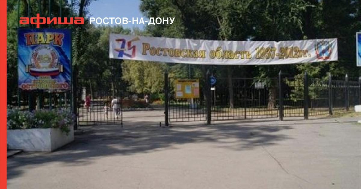 Жилой комплекс quotИскра Паркquot на Ленинградском прте