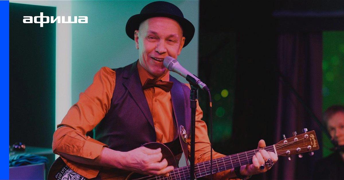 Артист клуб москва афиша ночные клубы зыбицкая