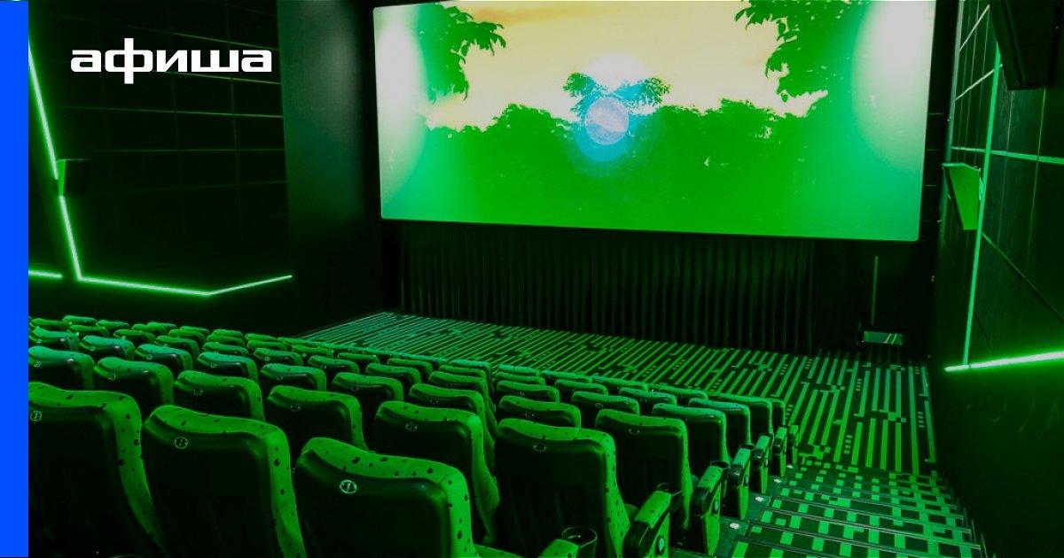 Кино в ульяновске афиша синема vl купить билеты на концерт