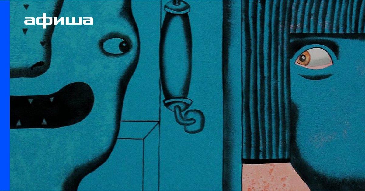 Выставка Арт-группа «Куб». Полшага в сумерки, Санкт-Петербург