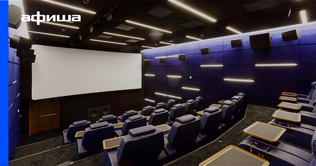 кинотеатр москва кемерово цена билетов