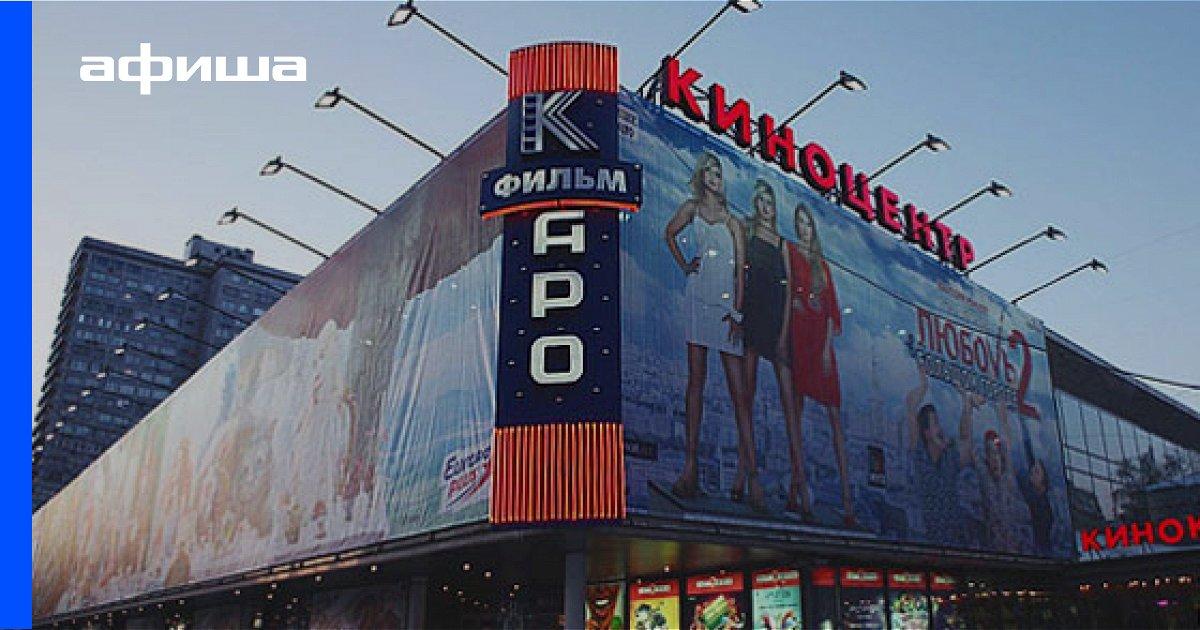 Афиша кино художественный москва сколько стоит билет на спектакль номер 13