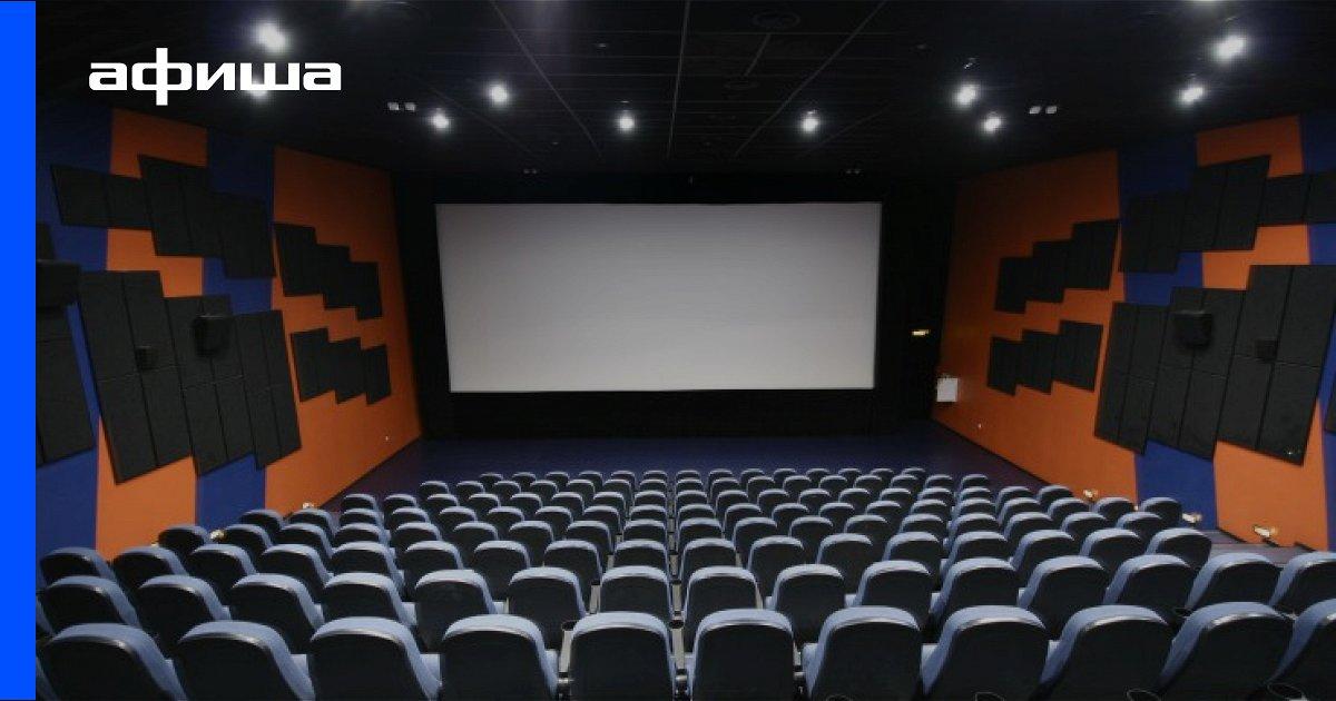 Кино в ашане марфино афиша стоимость билета в музей составляет 500 рублей а для льготной категории посетителей 60