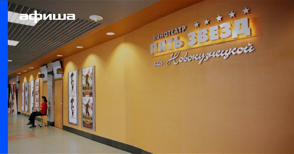 Торговый центр фестиваль афиша кино сколько стоит билет на концерт биштова