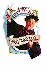 Постер Назад в школу
