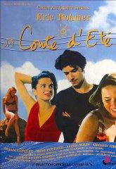 Постер Летняя сказка