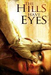 Постер У холмов есть глаза