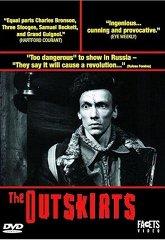 Постер Окраина