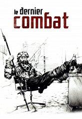 Постер Последняя битва