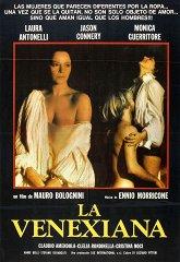 Постер Венецианка