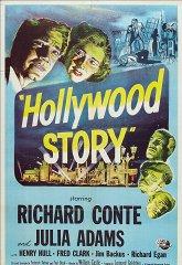 Постер Голливудская история