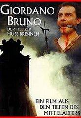 Постер Джордано Бруно