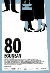 Постер 80 дней