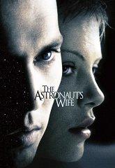 Постер Жена астронавта