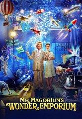 Постер Лавка чудес