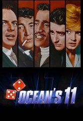 Постер Одиннадцать друзей Оушена