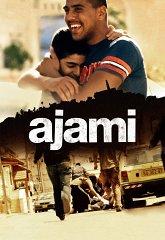 Постер Аджами