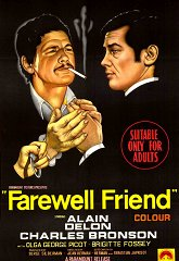 Постер Прощай, друг