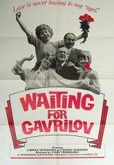 Постер Любимая женщина механика Гаврилова