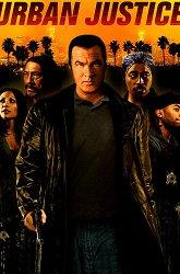 Постер Найти убийцу