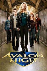 Постер Школа Авалон