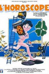 Постер Гороскоп