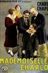 Постер Женщина