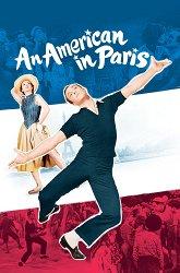 Постер Американец в Париже