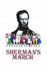 Постер Марш Шермана