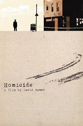 Постер Отдел по расследованию убийств