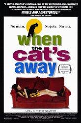 Постер В поисках кошки