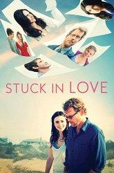 Постер Застрял в любви