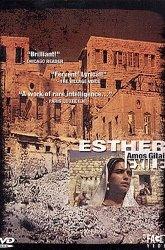 Постер Эсфирь