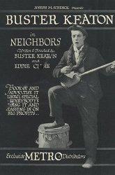 Постер Соседи